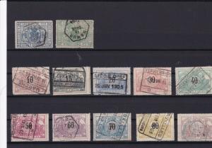 BELGIUM 1879 - 1895  RAILWAY PARCEL  STAMPS CAT £100+ REF R 2847