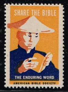 US STAMP CHRISTIAN LABEL STAMP SHARE THE BIBLE