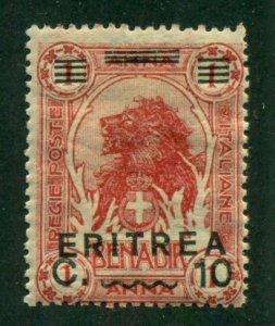 Eritrea 1922 #60 MH SCV (2020)=$5.00