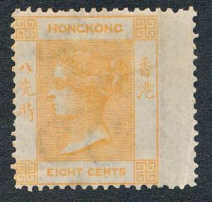 HONG KONG 13, MINT LH, 8c ORANGE BUFF, VICTORIA WMK CC
