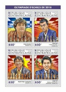 HERRICKSTAMP NEW ISSUES CENTRAL AFRICA Chess Olympiad 2018 Sheetlet