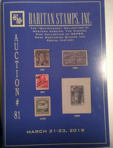 Raritan Auction 2019 # 81,Mar.21-23,Worldwide Rarities,Mostly RARE Russia,NEW !!