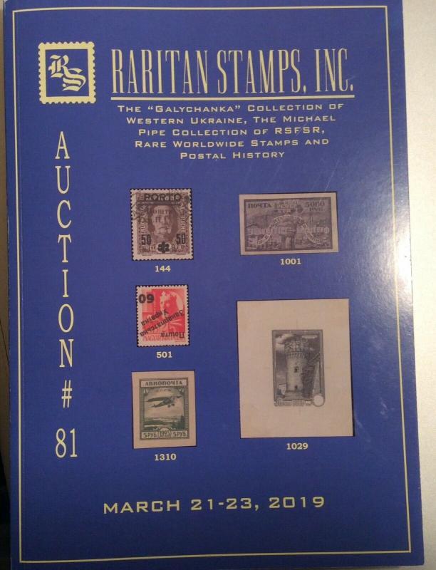 Raritan Auction 2019 # 81,Mar.21-23,Worldwide Rarities,Mostly RARE Russia,NEW !!