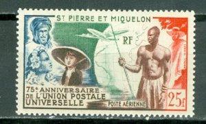 ST.PIERRE & MIQUELON  UPU #C18...MINT...$20.00