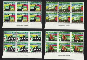 Zimbabwe Life Awareness Road Safety Imprint Blocks of 6 SG#1341-1344