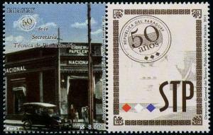 HERRICKSTAMP PARAGUAY Sc.# 2949 STP Antique Auto w/Label