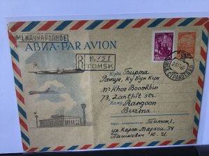 Russia 1964 to Burma multi stamps airmail stamps cover Ref R28064