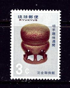 Ryukyu Is 146 MNH 1966 issue