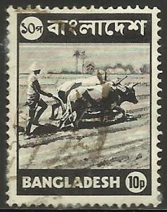 Bangladesh 1973 Scott# 45 Used (writing on reverse, paper remnants)