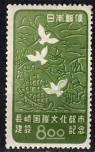 Japan #466 F-VF Unused  CV $6.50 (X1166)