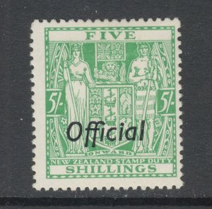New Zealand Sc O75 MLH. 1938 5sh. green Postal Fiscal with Official overprint