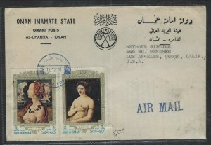 OMAN IMAMATE STATE COVER  (P0702B)  1970 ART 10B+2B  BREASTS COVER TO USA