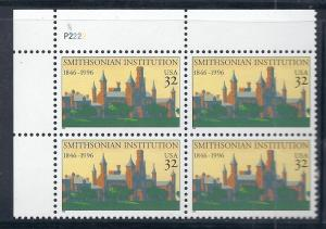 US#3059  32c Smithsonian  Plate Block of 4 (MNH) CV $2.60