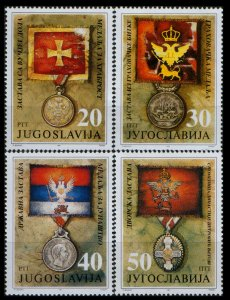 1991 Yugoslavia 2510-13 Museum of Orders and Medals