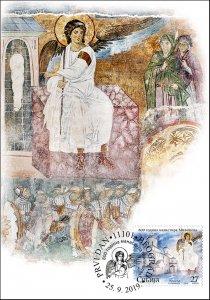 Serbia 2019 800 years Mileseva monastery Church Religions Christianity MC