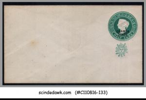 CHAMBA STATE - 1/2a QV ENVELOPE - MINT BRITISH INDIAN STATE
