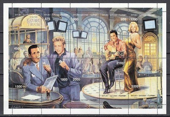 Batum, 252-261, Cinderella issue.  Cinema Stars sheet.