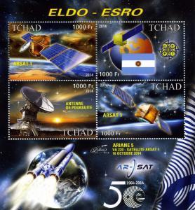 Chad 2014 ESA Anniversary Europa CEPT Sheet Perforated mnh.vf