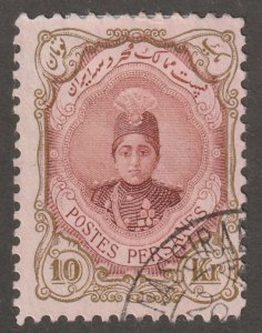 Persian stamp, Scott#498A, used, hinged, 11.5x11.0, Tall, #ed-115