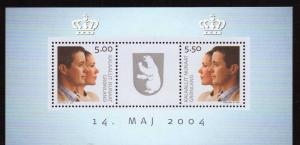 Greenland 430a MNH S/S CV$4.25 Royal Wedding Prince Frederik Mary Donaldson