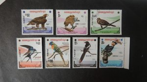 Kampuchea 1983 birds of prey parrots 7v used