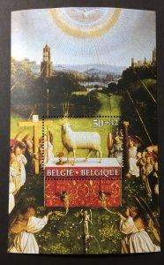 Belgium 1986 #B1051 S/S, MNH, CV $8