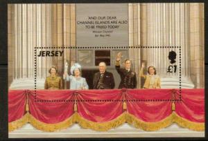 JERSEY SGMS706 1995 ANNIVERSARY OF LIBBERATION MNH