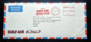 """VERY RARE BAHRAIN 1977 METER MARKING """"GULF AIR BOEING"""" COVER TO CANADA UNIQUE"""