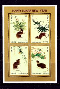 Nevis 954 MNH 1996 Year of the Rat sheet of 4