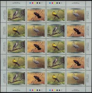 Canada - 1999 Birds Imprint Sheet of 20 VF-NH #1773a
