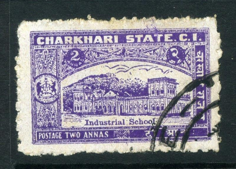 INDIA  CHARKARI  1931 early issue fine used 2a. value