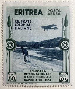 AlexStamps ERITREA #C2 VF Mint