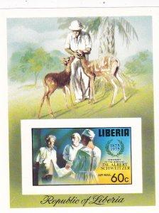 Liberia #C208  MNH Imperf CV $11.00 (Z8923)