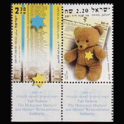 ISRAEL 2003 - Scott# 1535a Yad Vashem tab Set of 2 NH