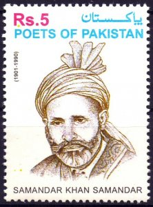 Pakistan. 2002. 1120. Poet. MNH.