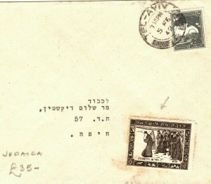 PALESTINE Cover JUDAICA CHARITY STAMP? Tel-Aviv 1948{samwells-covers}LS130