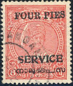 INDIA / Travancore-Cochin - 1949/51 - SG O10 4P/8ca p.12-1/2 official VFU