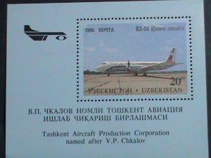 UZBEKISTAN-1995 SC#95  AIRCRAFT S/S MNH-VERY FINE WE SHIP TO WORLD WIDE
