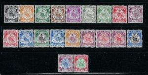 MALAYA NEGRI SEMBILAN SCOTT #38-57 1949-55 SHORT SET - MINT LIGHT HINGED/TOP HR