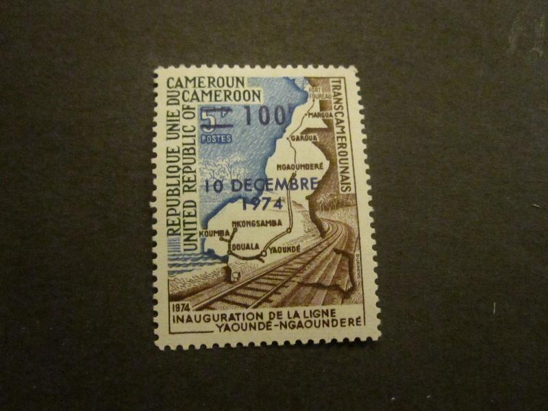 Cameroon #596 Mint Hinged - WDWPhilatelic