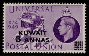 KUWAIT GVI SG81, 3a on 3d violet, NH MINT.