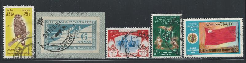 Burma ~ 4 Different Stamps ~ Used, MX ~ cv .80