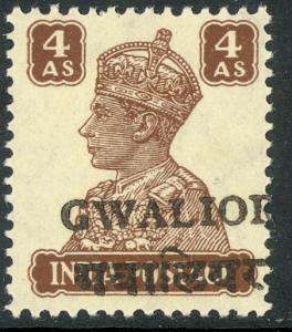 INDIA ICS GWALIOR 1949 KGVI 4a Chocolate Scott No. 123 MLH