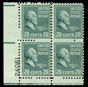 US #825 PLATE BLOCK, SUPERB mint never hinged, post office fresh,  20c Garfie...