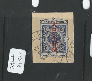 MALAYA JAPANESE OCCUPATION KEDAH (P1007B) RLE 15C KANJI  VFU