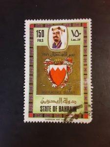 :Bahrain #185             Used