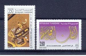 2001- Tunisia- Arabic Calligraphy - Complete set 2v.MNH**