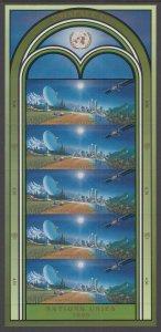 UN Geneva 341a Space Pane MNH VF