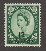 OMAN #50 MINT NEVER HINGED