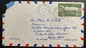 1955 Savannakhet Laos Canadian Delectation Control Commission Cover To Hong Kong